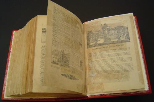 Dictionnaire restauré
